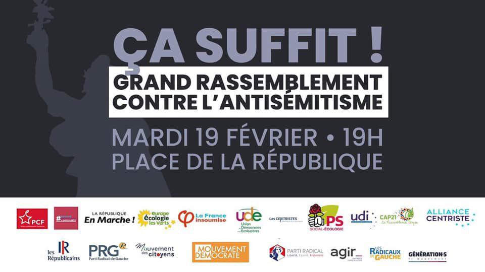 Appel à participer aux rassemblements contre l'antisémitisme mardi 19 février dans toute la France